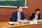 차관보-뤄자오후이 중국 외교부 부부장 화상 협의 결과