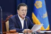 """문 대통령, 새해 첫 국무회의 주재…""""2021년, 선도국가 도약의 해로"""""""