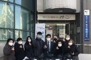 고양시 일산동구, 백석1동 주민자치위원회 도시락배달