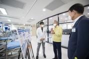 도, 코로나19 대응 위해 공공의료강화. 경기도의료원 등에 472억 원 지원