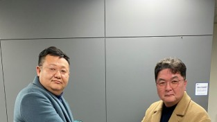 E2P 그룹 STR 솔루션 독점판매 계약