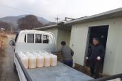 경기도, '2021년 유해생물(기생충) 구제사업' 참여 양식어가 모집