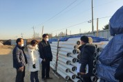 고양시 상하수도사업소 , 분류식 하수관로 정비사업  현장 일제 점검