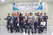 (사)공직공익비리신고 전국시민운동연합, 중앙본부 자문위원 임명장 수여식 개최