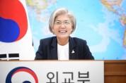 강경화 장관, 제17차 믹타[MIKTA] 외교장관회의 주최
