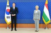 한-헝가리 외교장관 면담