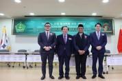 인도네시아 신 할랄인증  파시픽 코리아 확정