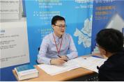 서울시금융복지상담센터-송파구청,'찾아가는 금융상담'정례화