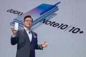 삼성전자, 차원이 다른 '갤럭시 노트10' 9일부터 사전 판매 실시