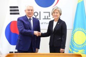 한-카자흐스탄 외교장관회담 개최 결과