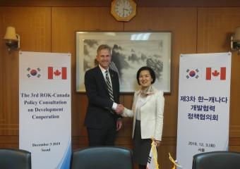제3차 한-캐나다 개발협력 정책협의회 개최