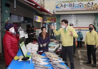 김철우 보성군수, 코로나19 경제 살리기 전통시장 찾아 상인 격려