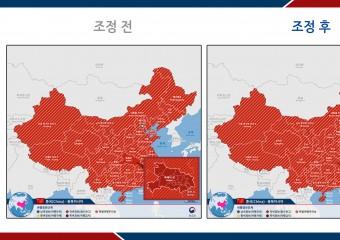 중국 후베이성 전역 여행경보 하향 및 아제르바이잔-아르메니아 국경지역 여행경보 상향